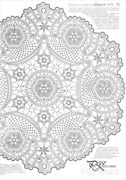 crystallographic crochet